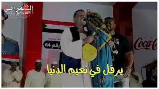 حاله واتساب ||محمد النصري || غافر برضي لي محبوبي ||نادي الضباط ||8/4/2021