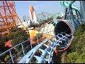 Boogie Woogie Space Coaster (Backwards POV) - Space World Japan