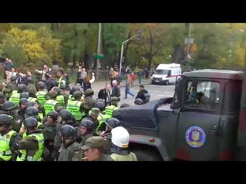 Киев Митинг 19.10.2017 Майдан