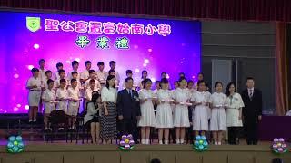 Publication Date: 2019-05-28 | Video Title: 20190525六年級畢業禮 B