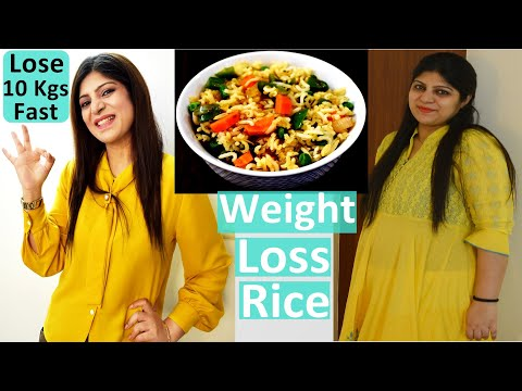 Weight Loss Rice In Hindi   Brown Rice For Weight Loss   Brown Rice Recipe In Hindi  Lose 10 Kg Fast