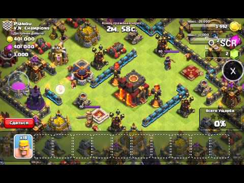 How to do sandbox attack best player coc youtube