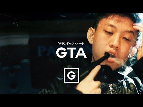 Rich Chigga x Keith Ape Type Beat - ''GTA''