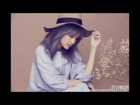 [Full Album]楊丞琳 Rainie Yang - 年輪說 - 10th Full Album