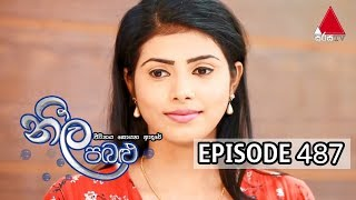 Neela Pabalu - Episode 487 | 24th March 2020 | Sirasa TV Thumbnail
