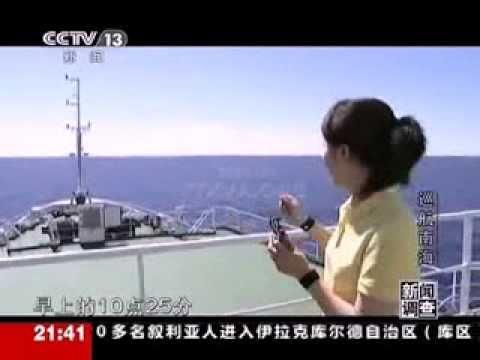 """Cảnh sát biển Việt Nam và hải giám Trung Quốc đấu """"võ mồm"""" trên biển"""