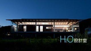 住人十色〜里山の景色を最優先!外壁の3/4がガラス張りの家〜 thumbnail