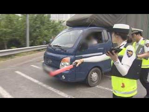 자동차책임보험미가입