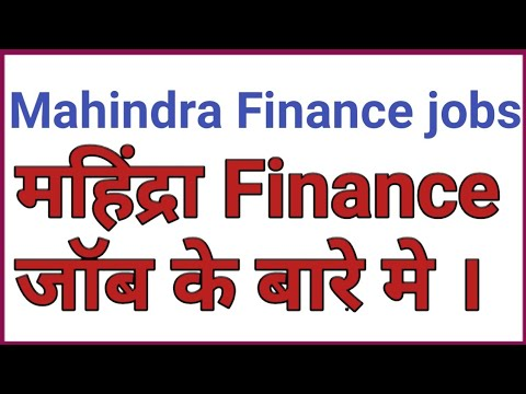 Mahindra finance jobs – finance jobs for tech Mahindra and finance job career