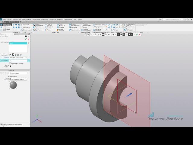 Уроки Компас 3D V17 Построение модели вала