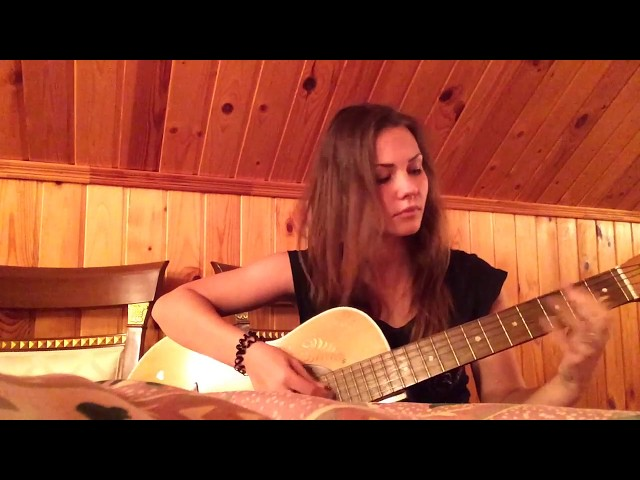 Арина Гутова - Колыбель-земля (авторская песня)