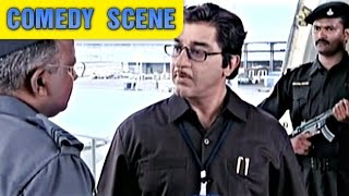 Kamal Haasan As Bengali Officer 'Pronod Kund' | Comedy Scene | Dashavtar | Kamal Haasan, Asin | HD