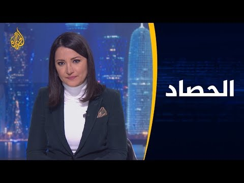 الحصاد - اختراق هاتف بيزوس.. دعوة لتوسيع التحقيقات  - نشر قبل 3 ساعة