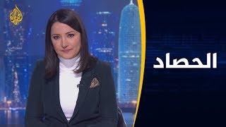 Gambar cover 🇸🇦 الحصاد - اختراق هاتف بيزوس.. دعوة لتوسيع التحقيقات