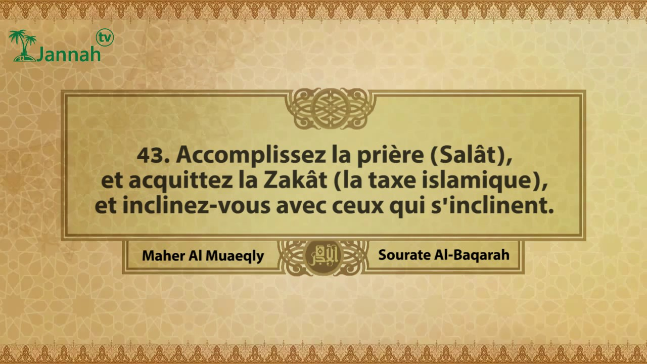 sourate baqara maher