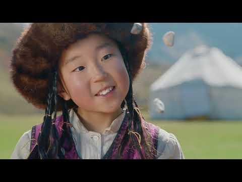 III World Nomad Games 2018 official promo