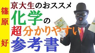 橋爪さんの記事については↓↓↓ http://shikonomi.com/sankosyo/rika-san/...