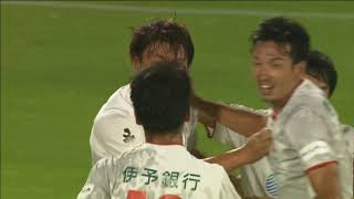 【DAZNハイライト】 2018.8.25 明治安田生命J2リーグ 第30節 モンテディ...