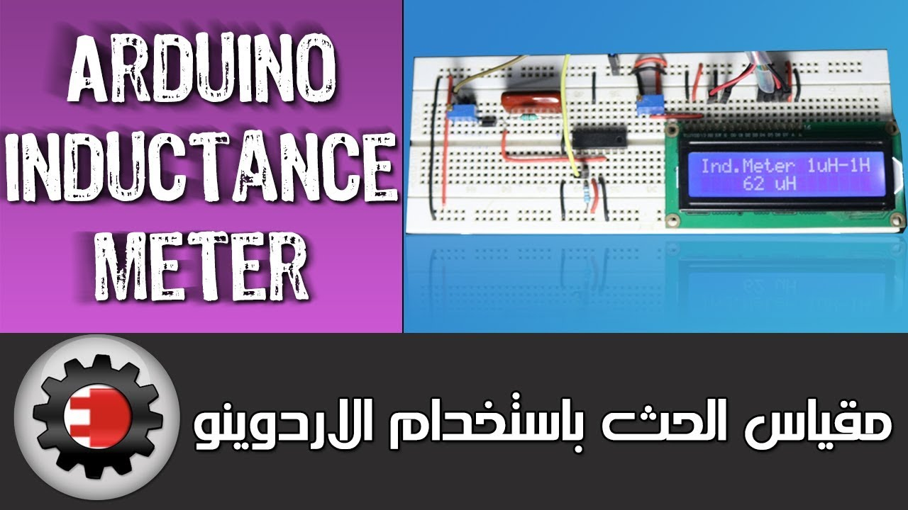 Arduino Inductance Meter