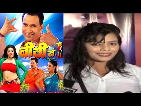 'Biwi No 1' Bhojpuri Movie.