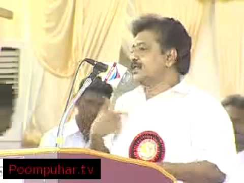 Viruthunagar 2013 MDMK meet - Dr. Masilamani speech