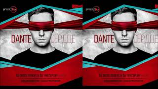 Dante  - Сердце (DJ Denis Rublev & DJ Prezzplay Remix)