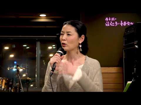 第3話「ながれ雲」by 睦