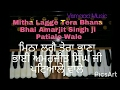 Download Learn Shabad Mitha Lagge Tera Bhana On Harmonium MP3 song and Music Video