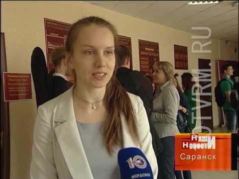 Приёмная кампания 2017 в МГПИ имени М.Е.Евсевьева