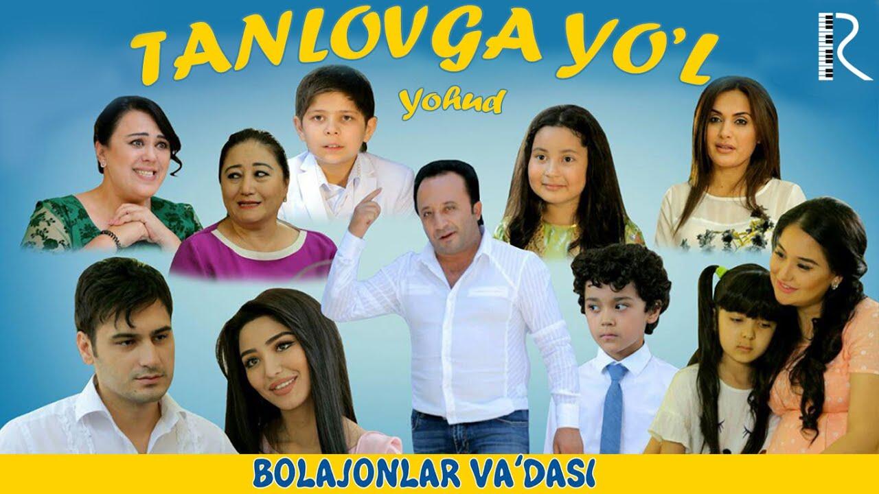 Tanlovga Yo'l (o'zbek film)