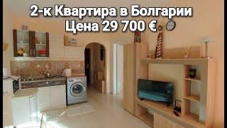 Купить Квартиру в Болгарии Квартира в Rose Garden Солнечный Берег Цена 29700
