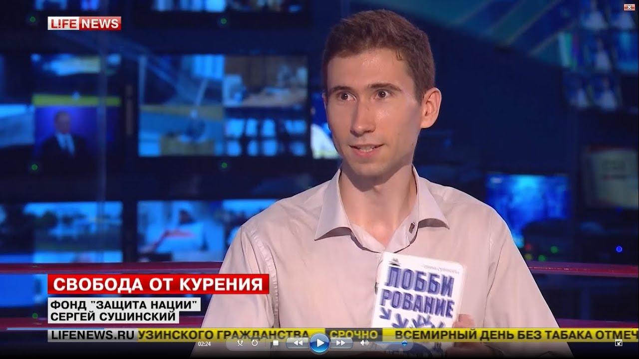 Последние новости анны апатченко