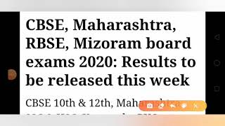 10th and 12th board Exam Result 2020|Board Exam result news| Cbse board result|board result