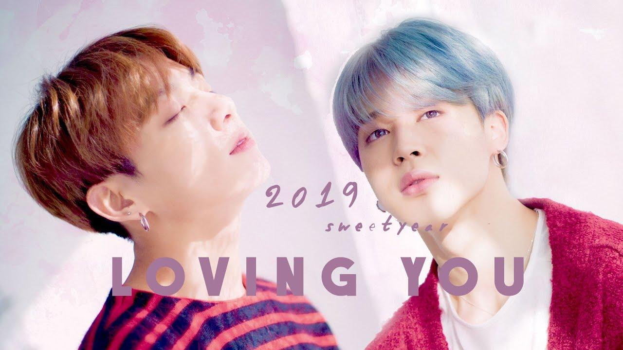 [Jikook/Kookmin] Loving You 2019 💋 - YouTube