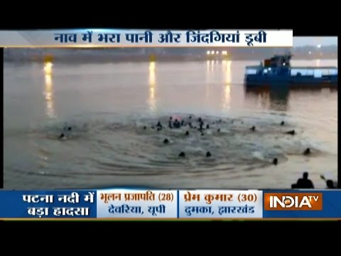 Boat with 40 Capsizes in Patna, at Least 21 Dead