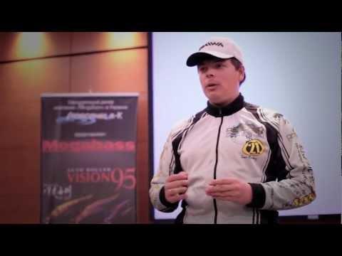 Семинар Алексея Шанина | PRO ловлю спиннингом