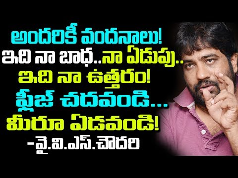 Star Director Heart Wrenching Letter | Telugu Gossips | Telugu Boxoffice