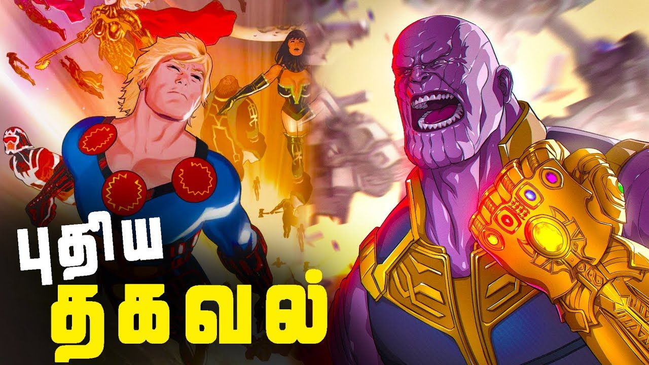 Thanos in ETERNALS movie ?? Explained in Tamil (தமிழ்)