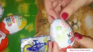 Киндер Сюрприз распаковка игрушек, Интересно детям, распаковка игрушек Kinder1