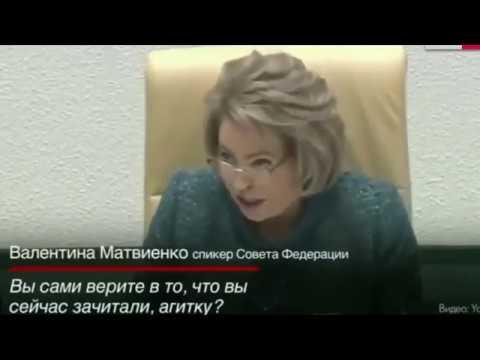 Сенатор от Бурятии Вячеслав Мархаев озвучил правду. Но Матвеиенко она не понравилась