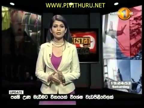 www pivithuru net                     &#