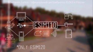 видео GSM модули для дистанционного управления автоматическими системами