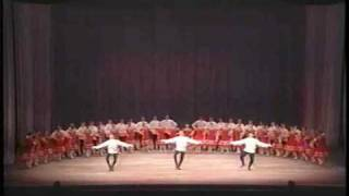 The Moiseyev Dance Company