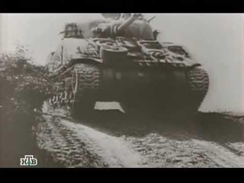 Военное дело - Танк Шерман M4