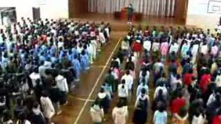 Graduation ceremony at a Japanese elementary school