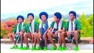 Eshetu Mersha - Moyzerye | ሞይዘርዬ - New Ethiopian Music 2018 (Official Video)