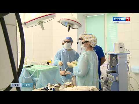 В Перми провели уникальную урологическую операцию