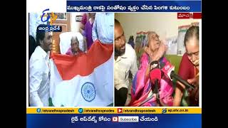 Jagan Requests Centre to Confer Bharat Ratna | Upon Pingali Venkaiah