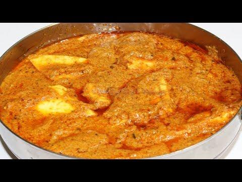 Shahi Paneer Recipe / शाही पनीर बनाने की विधि / Easy Shahi Paneer Recipe In Hindi