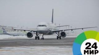 Летевший в Москву самолет вернулся в Благовещенск из-за ухудшения здоровья пассажира - МИР 24